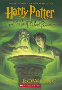 Link to an enlarged image of Harry Potter and the Half-Blood Prince.pap.