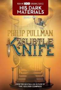 Link to an enlarged image of The Subtle Knife ( His Dark Materials 2 )