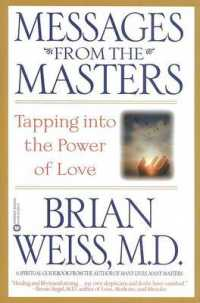 Link to an enlarged image of Messages from the Masters : Tapping into the Power of Love (Reprint)