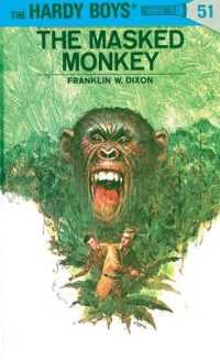 Link to an enlarged image of The Masked Monkey (Hardy Boys Mystery Stories)