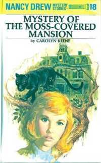Link to an enlarged image of The Mystery of the Moss Covered Mansion (Nancy Drew Mystery Stories)