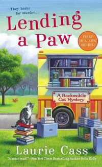 Link to an enlarged image of Lending a Paw (Bookmobile Cat Mysteries)