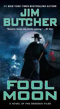 Link to an enlarged image of Fool Moon (The Dresden Files)