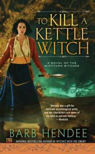 Link to an enlarged image of To Kill a Kettle Witch