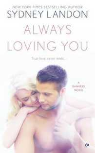 Link to an enlarged image of Always Loving You (Danvers)