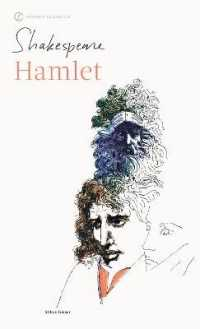 Link to an enlarged image of The Tragedy of Hamlet : Prince of Denmark (Signet Classics Shakespeare) (Updated Critical RE)