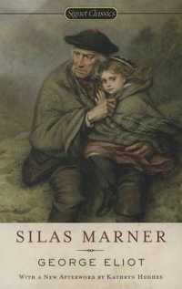 Link to an enlarged image of Silas Marner (Signet Classics)
