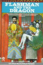 Link to an enlarged image of Flashman and the Dragon (Reissue)