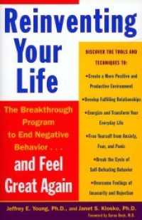 Link to an enlarged image of Reinventing Your Life : The Breakthrough Program to End Negative Behavior...and Feel Great Again (Reprint)