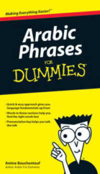 Link to an enlarged image of Arabic Phrases for Dummies (For Dummies (Language & Literature)) (Bilingual)