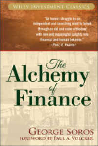 Link to an enlarged image of The Alchemy of Finance (Wiley Investment Classics) (Reprint)