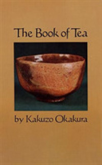 Link to an enlarged image of Book of Tea