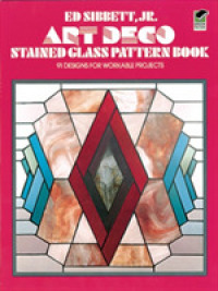 Link to an enlarged image of Art Deco Stained Glass Pattern Book : 91 Designs for Workable Projects
