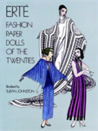 Link to an enlarged image of Erte Fashion Paper Dolls of the Twenties
