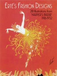 Link to an enlarged image of Erte's Fashion Designs : 218 Illustrations from Harper's Bazar, 1918-1932