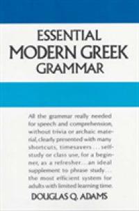 Link to an enlarged image of Essential Modern Greek Grammar