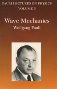 Link to an enlarged image of Wave Mechanics (Pauli Lectures on Physics Volume 5) <5> (Unabridged)