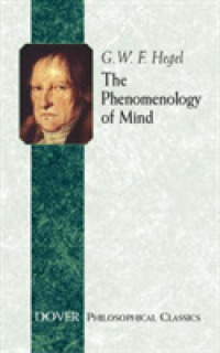 Link to an enlarged image of The Phenomenology of Mind (Dover Philosophical Classics) (2nd Revised)