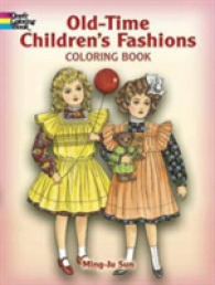 Link to an enlarged image of Old Time Children's Fashions Coloring Book (Dover Fashion Coloring Book) (CLR CSM)