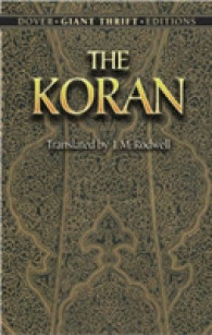 Link to an enlarged image of The Koran (Giant Thrifts)