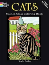 Link to an enlarged image of Cats Stained Glass Coloring Book (Dover Nature Stained Glass Coloring Book) (CLR CSM)