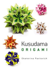 Link to an enlarged image of Kusudama Origami (Dover Books on Papercraft and Origami)