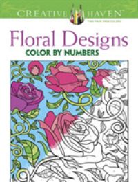 Books Kinokuniya Floral Design Color By Number Adult Coloring