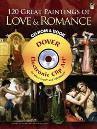 Link to an enlarged image of 120 Great Paintings of Love & Romance (Paperback + CD-ROM)