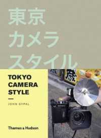 Link to an enlarged image of Tokyo Camera Style
