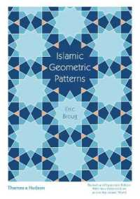 Link to an enlarged image of Islamic Geometric Patterns (Expanded Revised)