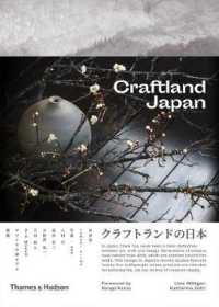 Link to an enlarged image of Craftland Japan