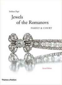 Link to an enlarged image of Jewels of the Romanovs : Family & Court (2nd)