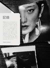 Link to an enlarged image of Daido Moriyama : Record (SLP)