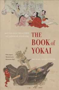 Link to an enlarged image of The Book of Yokai : Mysterious Creatures of Japanese Folklore