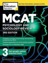 Link to an enlarged image of The Princeton Review MCAT Psychology and Sociology Review (Princeton Review Series) (3rd)