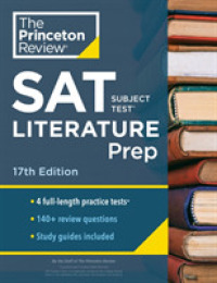 Link to an enlarged image of Princeton Review SAT Subject Test Literature Prep (Princeton Review Sat Subject Test Literature Prep) (17th)