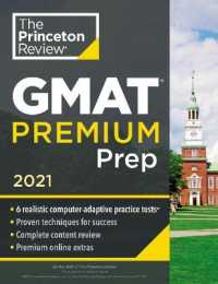 Link to an enlarged image of The Princeton Review GMAT Premium Prep 2021 (Princeton Review Gmat Premium Prep) (Paperback + Pass Code)