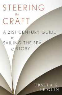 Link to an enlarged image of Steering the Craft : A Twenty-First-Century Guide to Sailing the Sea of Story (Reprint)