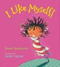 I Like Myself! 9780544641013