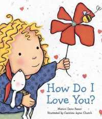Link to an enlarged image of How Do I Love You? (BRDBK)