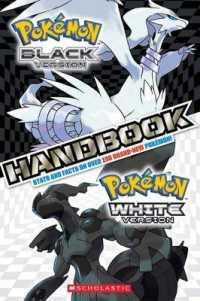 Link to an enlarged image of Pokemon : Black Version, White Version Handbook (Pokemon)