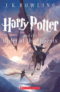Link to an enlarged image of Harry Potter and the Order of the Phoenix (Harry Potter) (Reprint)