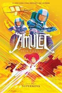Link to an enlarged image of Amulet 8 : Supernova (Amulet)