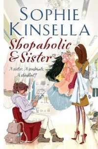 Link to an enlarged image of Shopaholic and Sister -- Paperback