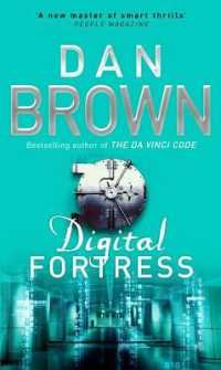 Link to an enlarged image of Digital Fortress -- Paperback