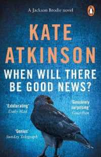 Link to an enlarged image of When Will There Be Good News? : (Jackson Brodie) (Jackson Brodie) -- Paperback / softback