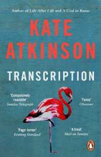 Link to an enlarged image of Transcription -- Paperback / softback