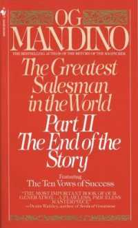 Link to an enlarged image of Greatest Salesman in the World Part II : The End of the Story (Reissue)