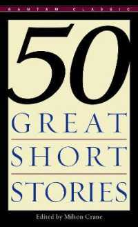 Link to an enlarged image of 50 Great Short Stories (Bantam Classics) (Reissue)