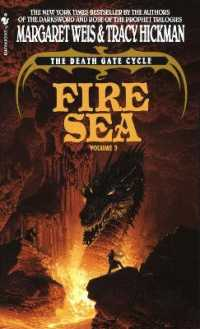 Link to an enlarged image of Fire Sea (Reprint)